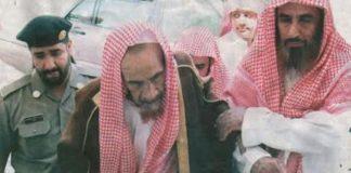 Shejh ABDUL AZIZ BIN BAZI